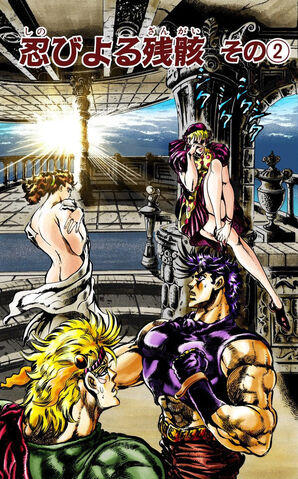 File:Chapter 82 Cover B.jpg