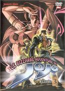 Italian Volume 3 (OVA)