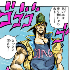 Oingo with his younger brother, <a href=