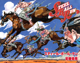 SBR Chapter 1 Cover B