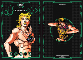 JJN 3 Cover