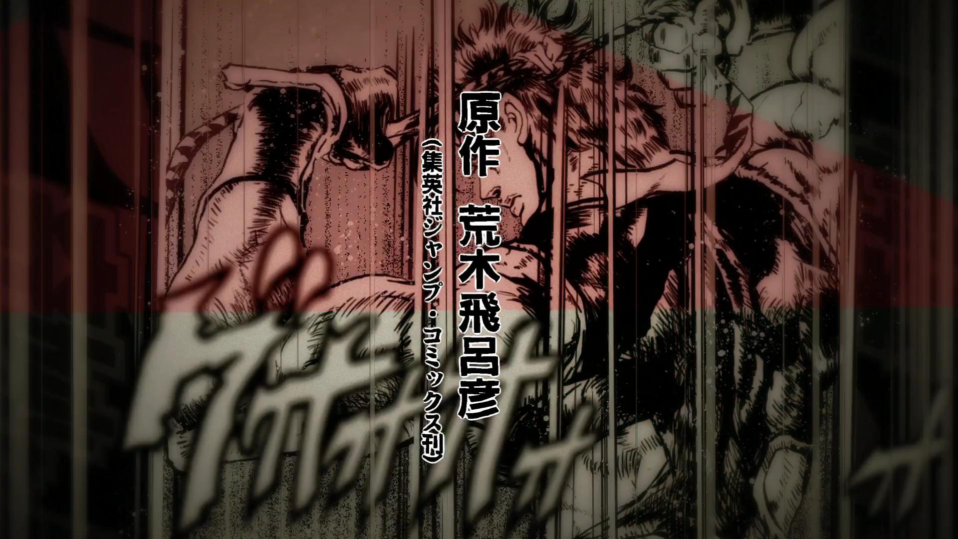 JosephPrepareChariotBattle AnimePartIOP1