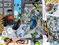 Thumbnail for version as of 21:44, August 17, 2014