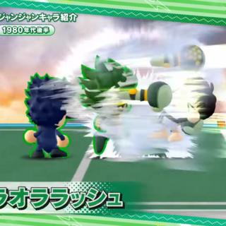 Jotaro's SP skill