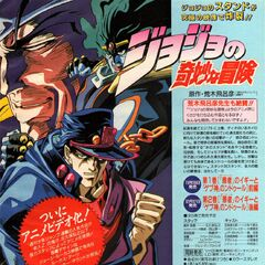 Animage (12/1993)