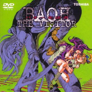 Baoh DVD