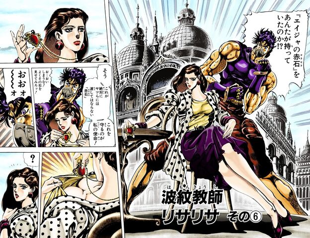 File:Chapter 76 Cover B.jpg