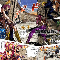 Cover B, <i>Part 5</i> Chapter 576