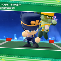 Jotaro and Star Platinum in the announcement trailer for <i>Jump Stadium</i>