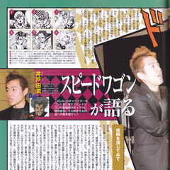 Interview with Comedy duo Speedwagon page 2.