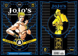 Jojonium Viz Volume 17 Cover