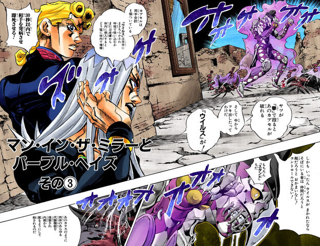 File:Chapter 481 Cover B.jpg