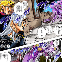 Cover B, Chapter 481