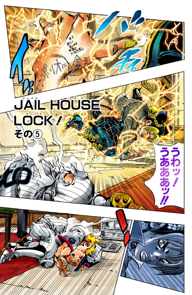 So Chapter 100 Jojo S Bizarre Encyclopedia Fandom