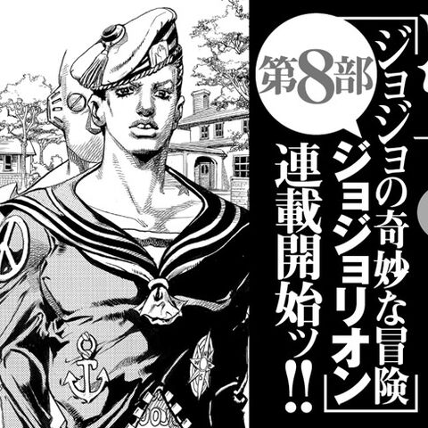 JoJolion announcement, Ultra Jump April 19, 2011