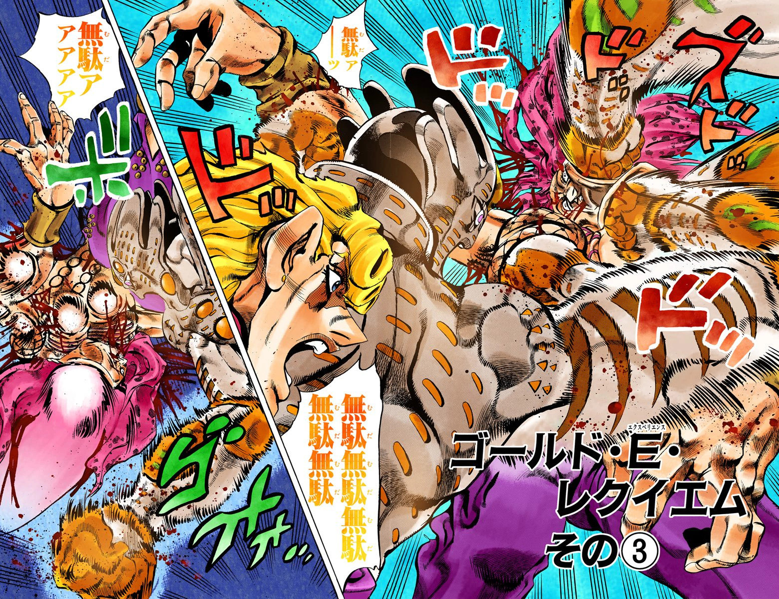 Chapter 588 Cover B