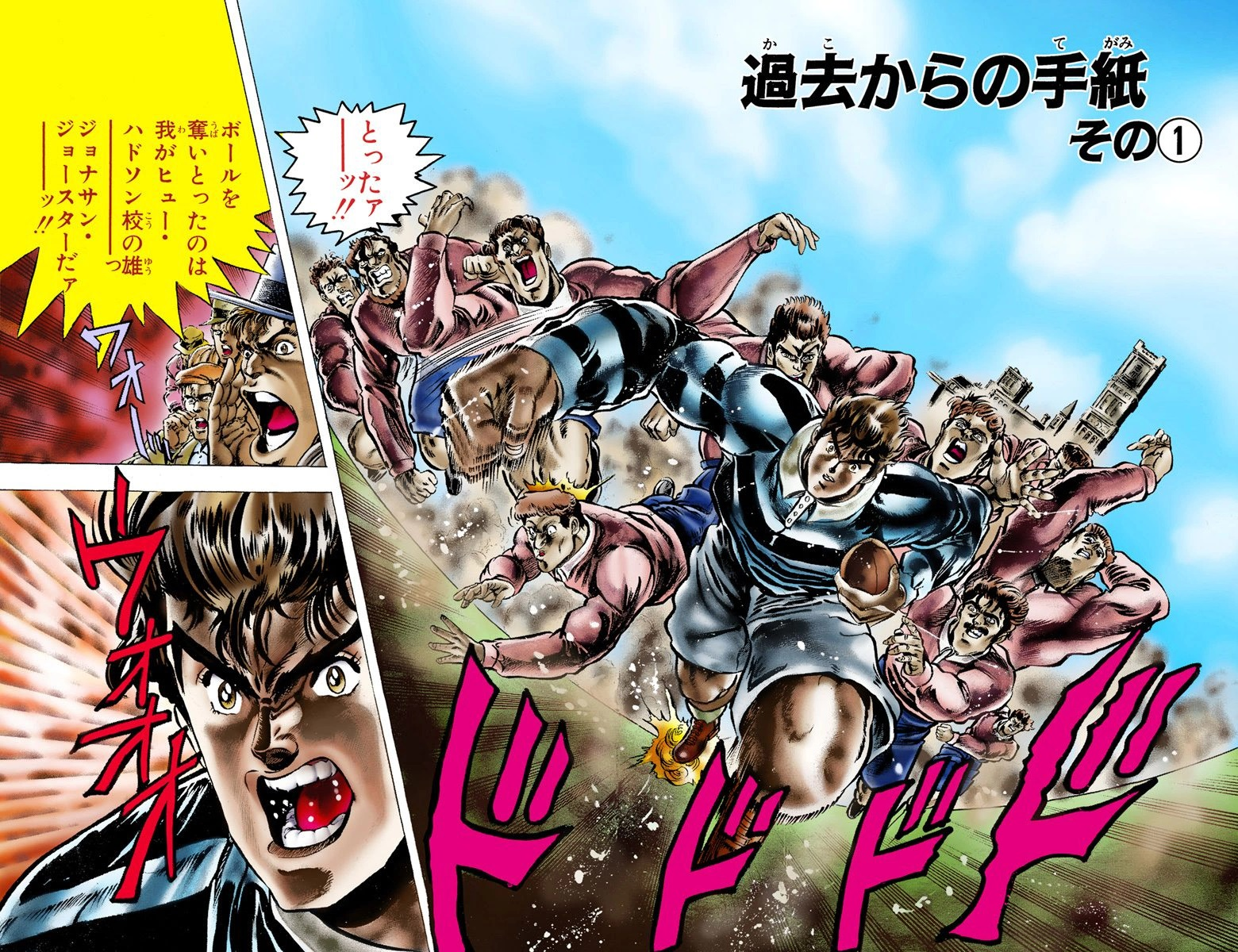 Chapter 6 Cover B