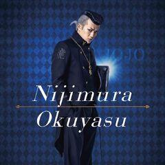 Mackenyu as Okuyasu