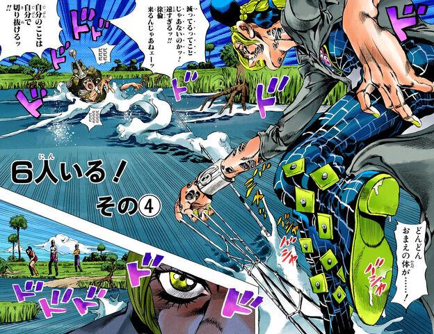 File:SO Chapter 29 Cover B.jpg