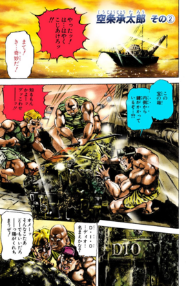 Chapter 115 Cover A