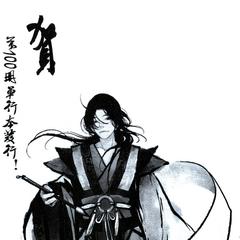 Xia Da (Chang Ge Xing)