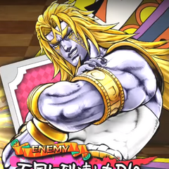 Heaven Ascension DIO's versus portrait.