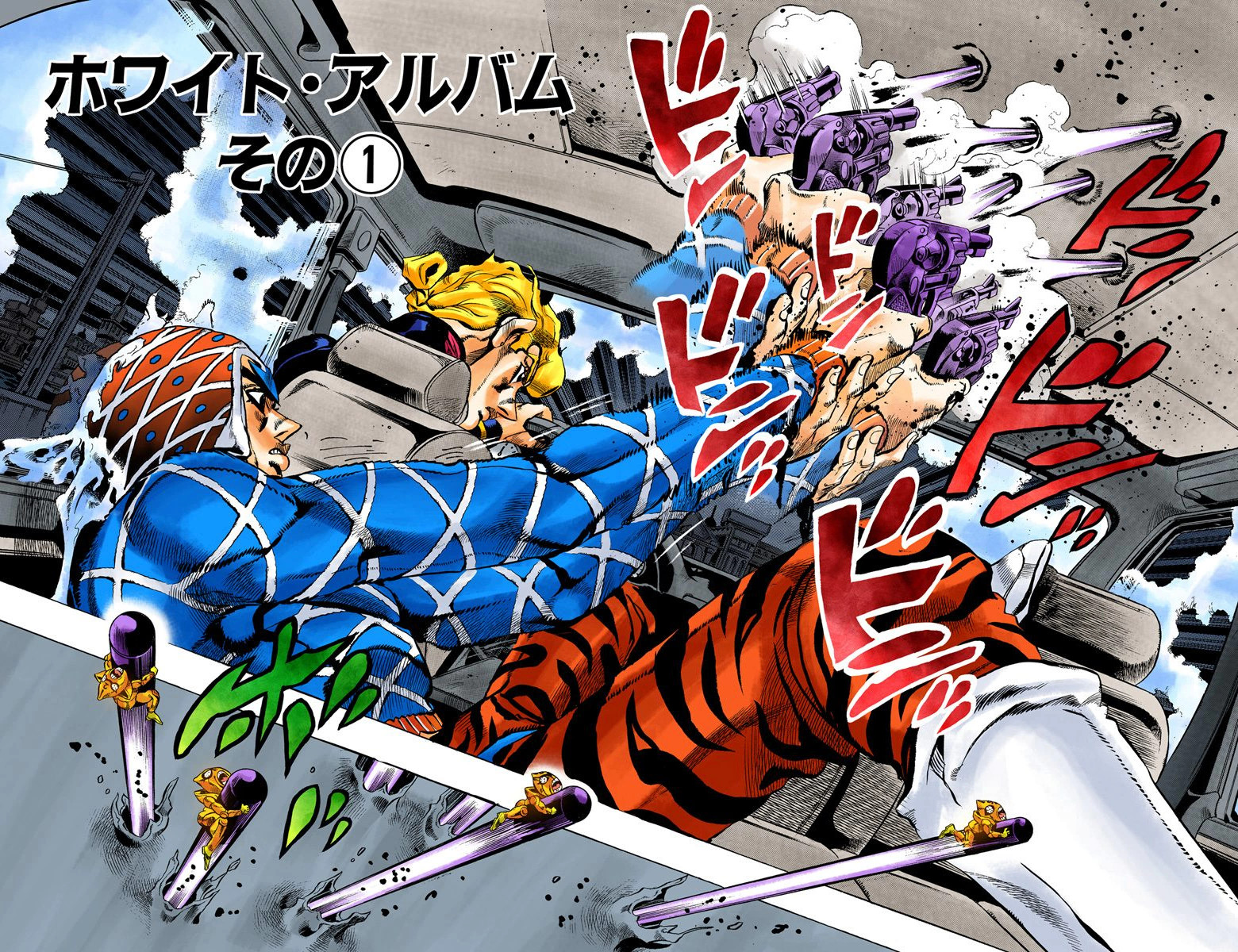 Chapter 509 Cover B