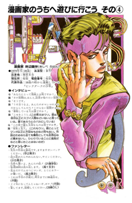 Chapter 321 Cover A