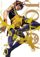 GWVolume 3 (AnimeBlu-ray)