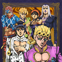 Giorno with the rest of <a href=