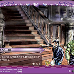 Joestar Mansion