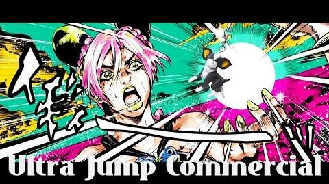 JoJo's Bizarre Adventure Part 6 Stone Ocean - Ultra Jump Commercial-0