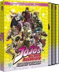 Stardust Crusaders Part 1 (Spanish DVD)