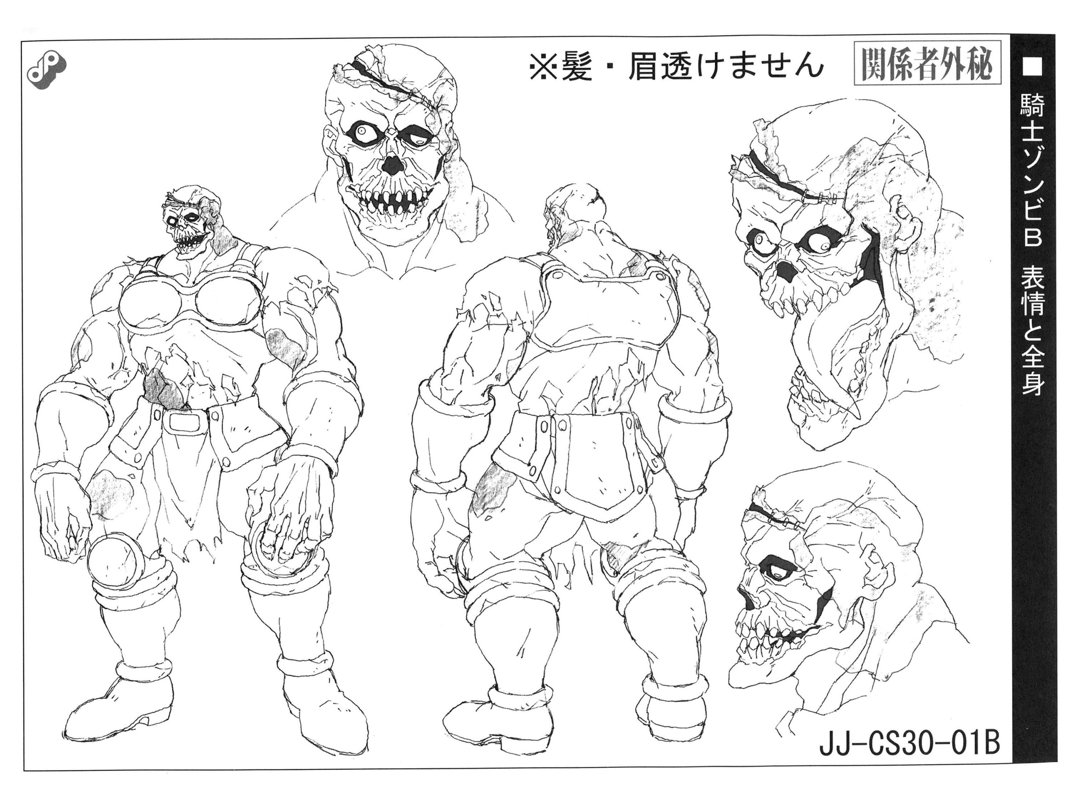 Zombie knight anime ref (3)