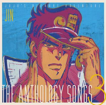 Songs 3