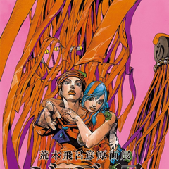 Hirohiko Araki Exhibition 2017, with <a href=