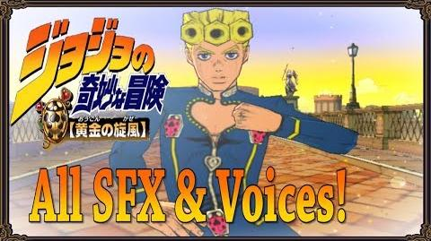 JJBA GioGio's Bizarre Adventure PS2. All SFX & Voices