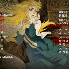 Adult Erina in the ending credits