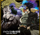 JoJo ~ Sono Chi No Kioku ~ End Of The World