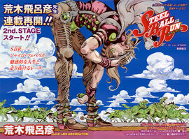 SBR Chapter 12 Magazine Cover B