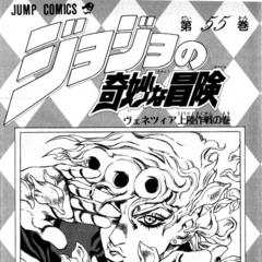 The illustration found in Volume 55