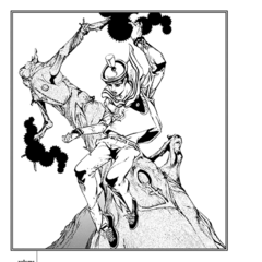 The illustration found in Volume 21