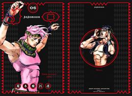 JJN 6 Cover