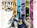 JoJo Great Festival