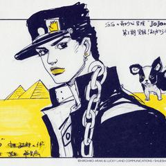 JoJonium Postcard (Comes with Vol 17)