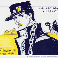 JoJonium Postcard Vol 17 (March 2015)
