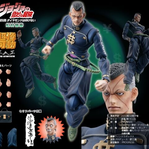 Okuyasu as a figure