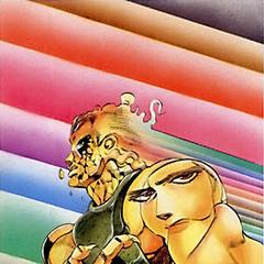 1989 Postcard