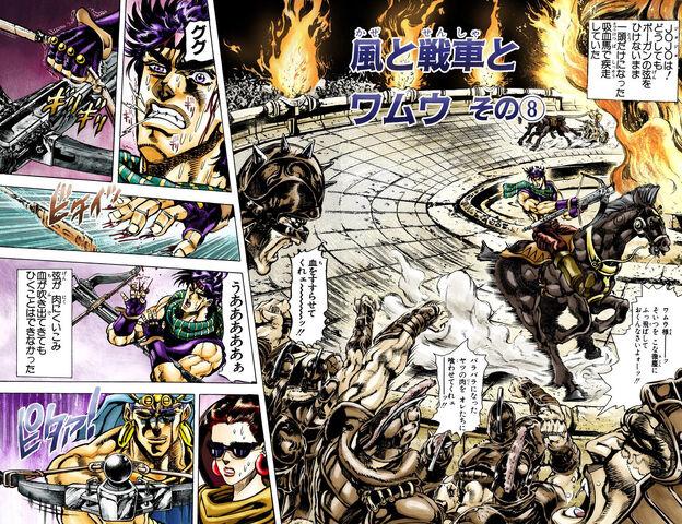 File:Chapter 102 Cover B.jpg