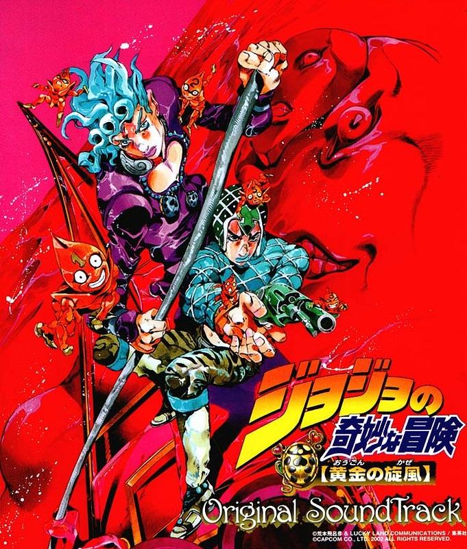 GioGio's Bizarre Adventure OST